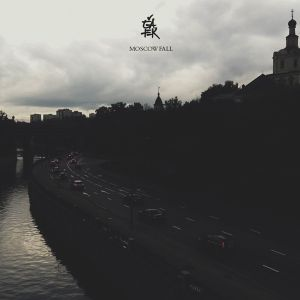 Moscow Fall