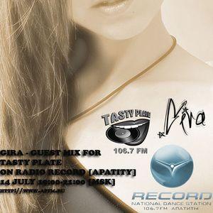 GIRA - GUEST MIX FOR RADIO RECORD [APATITY,RU]
