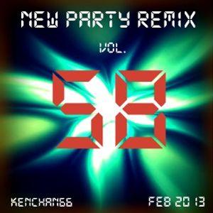 NEW PARTY REMIX VOL.58