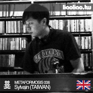 MS006 - Sylvain (Taiwan) prt 1