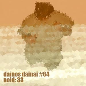 Dainos Dainai #64 noid: 33
