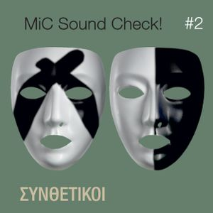 Sound Check! ΣΥΝΘΕΤΙΚΟΙ