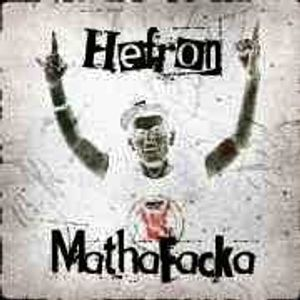 Hefron - False Expectation Podcast 009