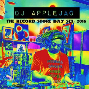 The Record Store Day Set, 2016