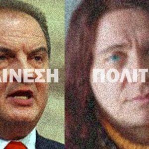 CONSENSUS|POLITICS (February 2009)