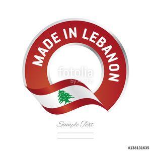 THE LEBANON BEFORE LOUNGE MUSIC Part.1 Sept 2K17 SESSION By Souheil DEKHIL