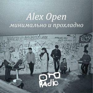 Alex Open - Минимально Прохладно #2