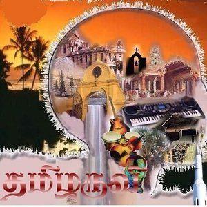 தமிழருவி Thamilaruvi 280616