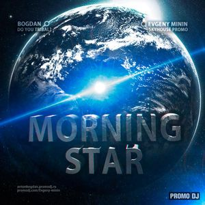 Bogdan & Evgeny Minin - Morning Star. (Live_23-03-2014)