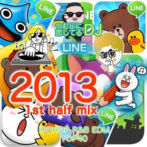 音雲 feat. LINE