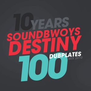 100 Dubplate Mix CD
