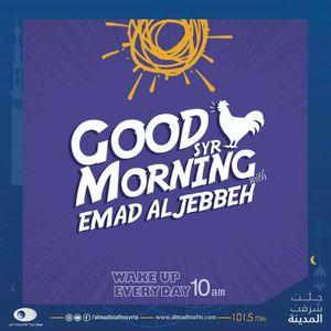 GOOD MORNING SYRIA WITH EMAD ALJEBBEH 29-4-2020