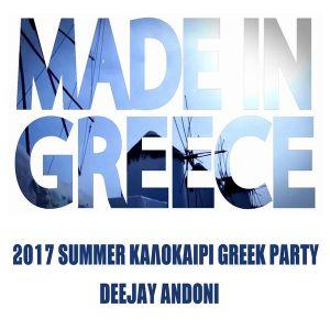 2017 SUMMER (ΚΑΛΟΚΑΙΡΙ) GREEK MIX - DJ ANDONI by Deejay Andoni