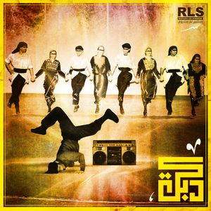 Groovalicious guestmix by DJ d.b.h (Restless Leg Syndrome)