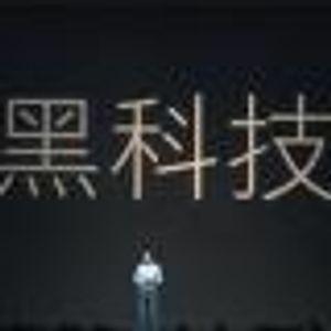 """No.13 : ďźˆć–°äşşĺŠĺ…Ľďźďź‰""""靑科技""""çš""""小米5 & s7/s7 edge"""