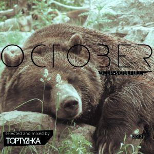 TOPTYZHKA - OCTOBER`12 (PROMO MIX)