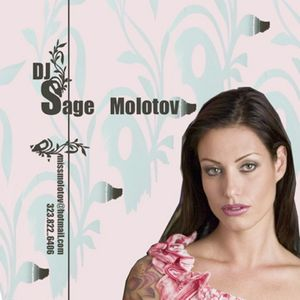Deep House Sessions Vol 1
