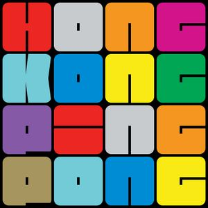 Hong Kong Ping Pong Mixtape 5