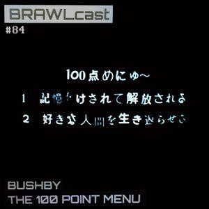 Bushby - The 100 Point Menu