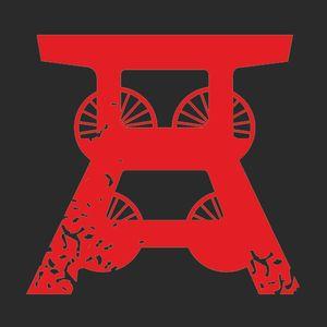 ThomTree_RUHRBEATS_20.7.2012