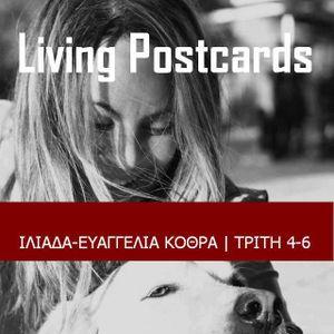 Living Postcards (30/04/13) @Amagiradio.com