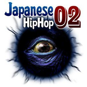 Japanese HipHop -02