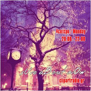 SURE ABOUT NOW 2.0.16 - Clipartradio.gr (16.12.13)