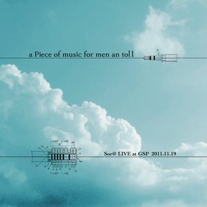 a Piece of music for men an tol1