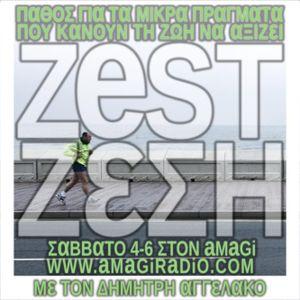 25-01-2014 ZeST @ www.amagiradio.com - RUNNING!