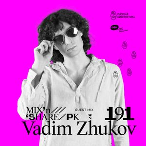 Guest Mix for Russian Cybernetics Radio Show by 4Mal