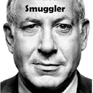 Netanyahu Nuclear Smuggling Interview With Grant F Smith