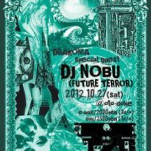 ukishima DJ Set  - DRAKONIA feat.DJ NOBU at 音溶/松山