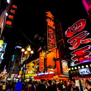 Onzen - 2 Weeks in Osaka