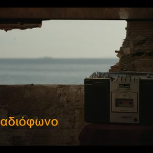 Ντοκιμαντέρ Ραδιόφωνο στο πατάρι, του Θανάση Παπακώστα - Το soundtrack