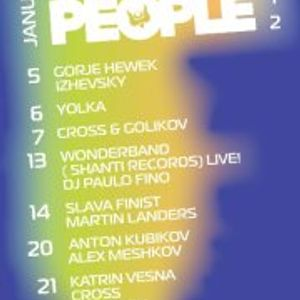 Sibirtsev DJ Set @ Shanti (Moscow) 21.01 part01