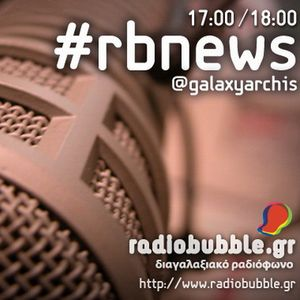 #rbnews s4-6