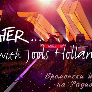 Vremenski Patnici - Later... with Jools Holland