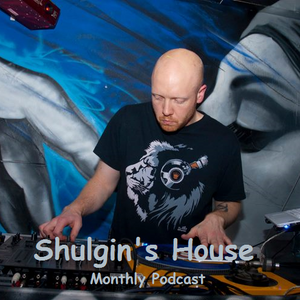Shulgin's House - March 2016