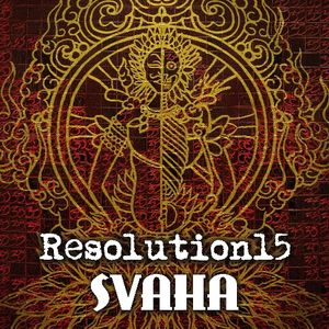 Interview with Earl Maneein of Resolution 15