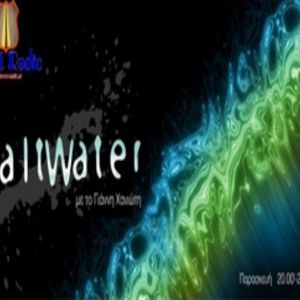"""Salt water"" Jan 10th 2014"