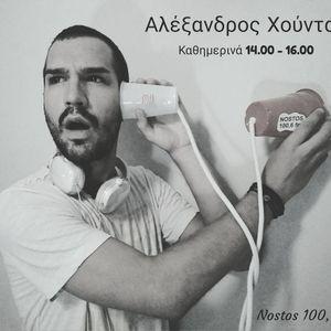 Ο Αλέξανδρος Χούντας στο Nostos 100.6 ( 19.09.2017 )