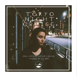 TOKYO NIGHT CRUISE -Chill 日本語ラップMIX-