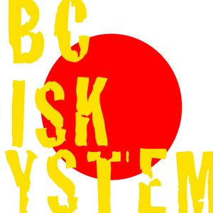 Pray For Japan Mix(March 18,2011)-ABC DISKSYSTEM