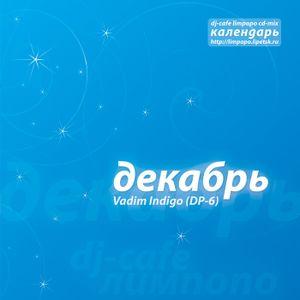 Vadim Indigo (DP-6) - December