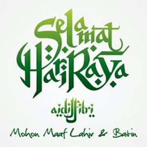 Special Idul Fitri 1438 H 2017 by D-One.mp3(91.3MB)