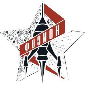 VIKEN ARMAN - Fusion 2018 (Palapa)