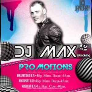 Dj Max - LIVE at Chervilo Plovdiv / 18 Jan. 2013 (1h. Recording in the Beginning)