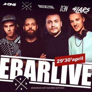 A-One @ LIVE E-BAR PART 2 @ 30.04