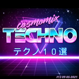 cosmomix #13 : 10 Techno Tracks