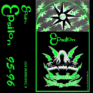 Cristian Varela - Epsilon 95-96 (Cinta Verde)